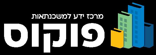 new_logo_2